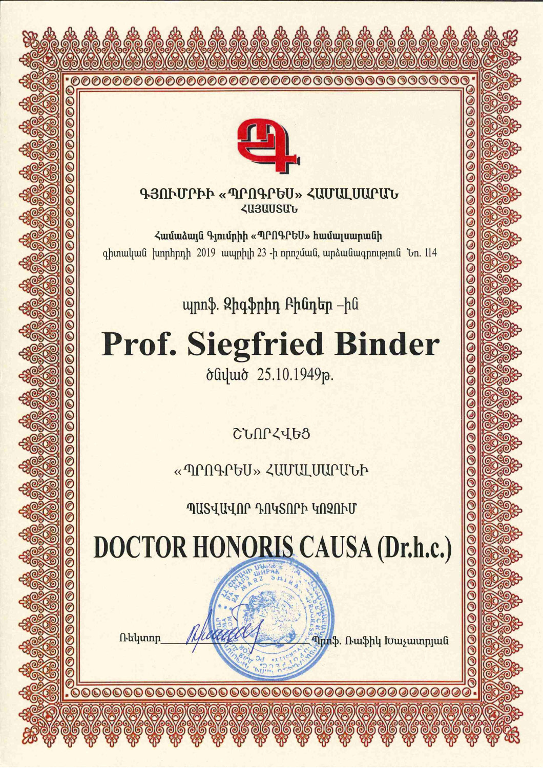 Prof. Siegfried Binder - Doctor Honoris Causa